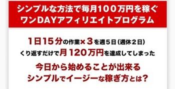スクリーンショット(2010-11-01 22.23.02).jpg